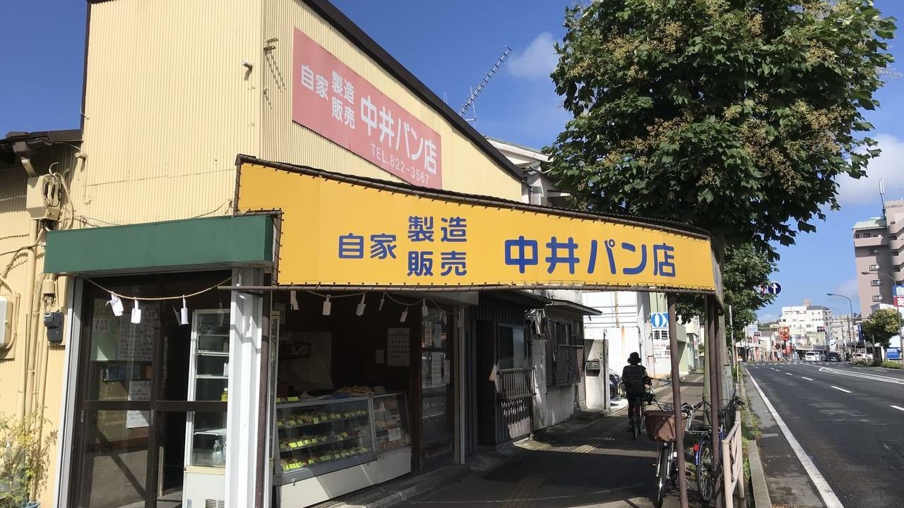 横須賀三春町中井パン店舗