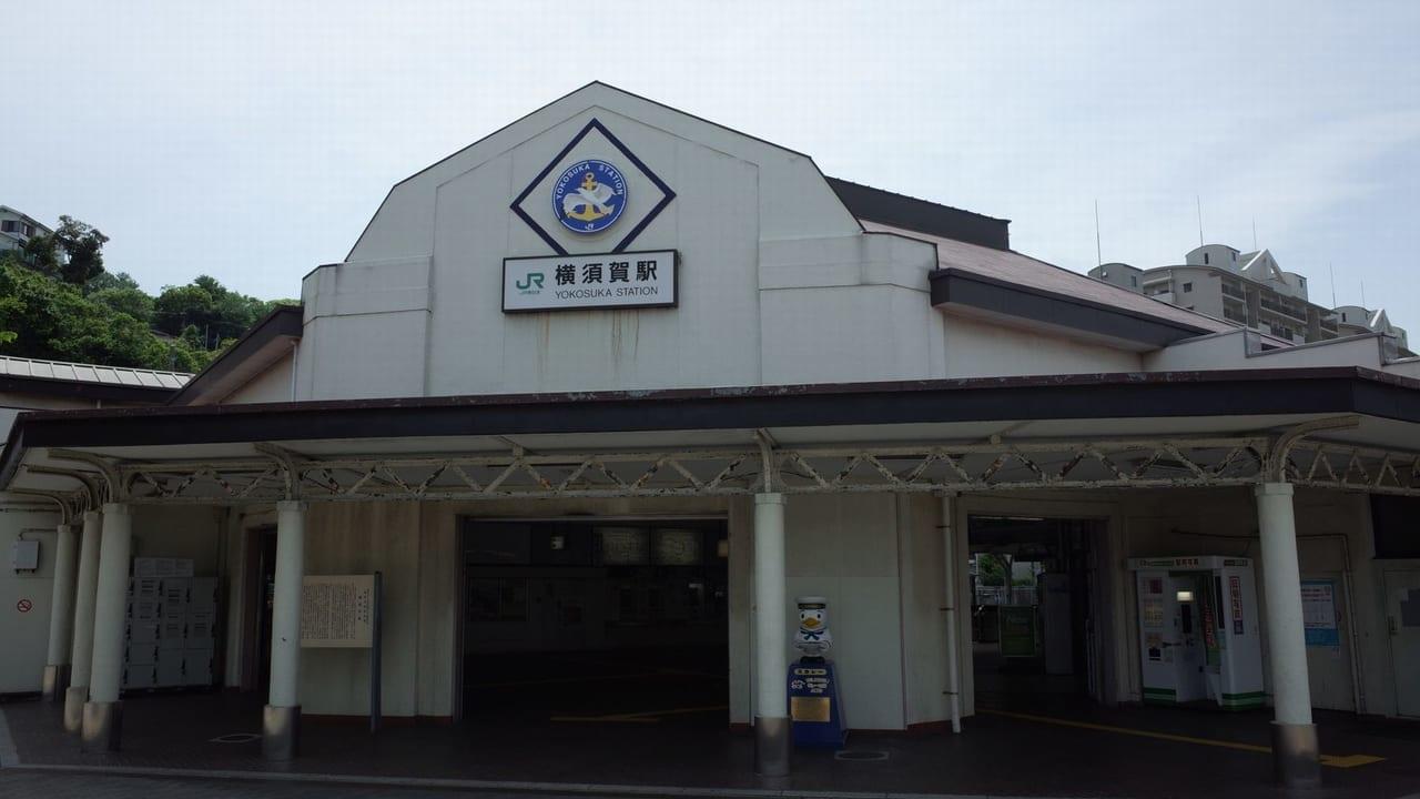 横須賀線運転見合わせ