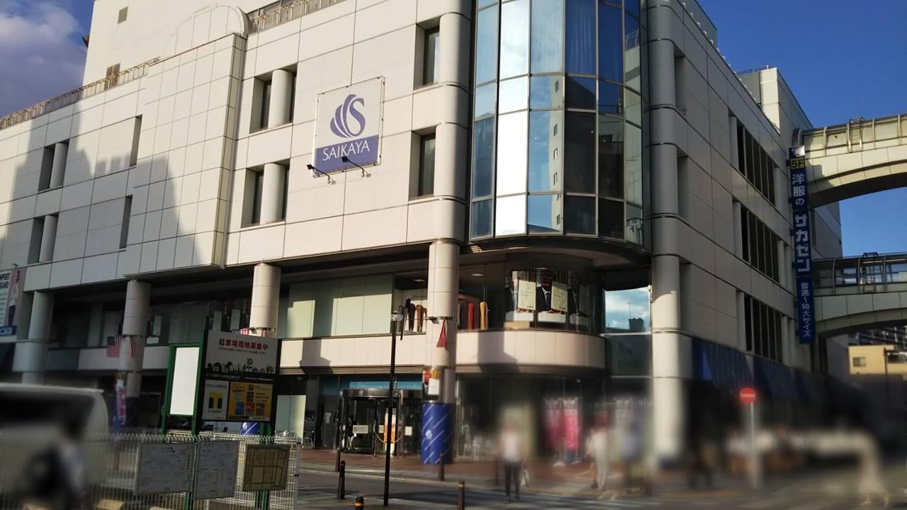 さいか屋横須賀店店舗入口