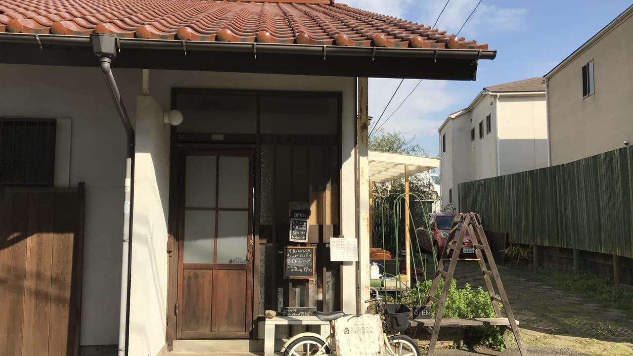 長坂ひつじのこや店舗