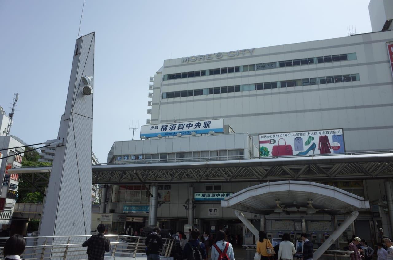 横須賀市モアーズ飛び降り