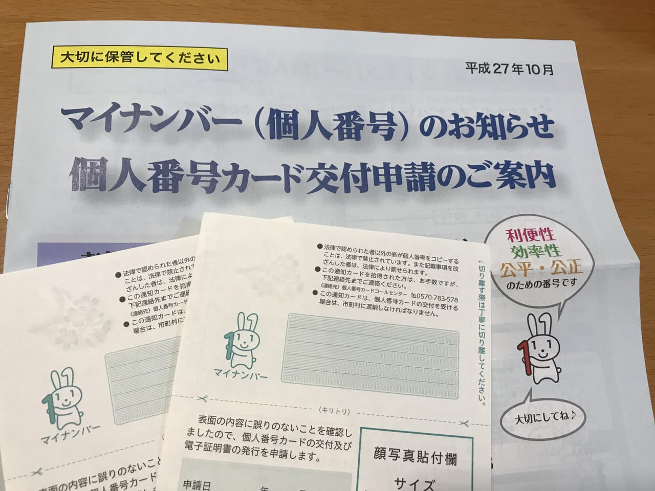 城東区 大阪市 10万円給付