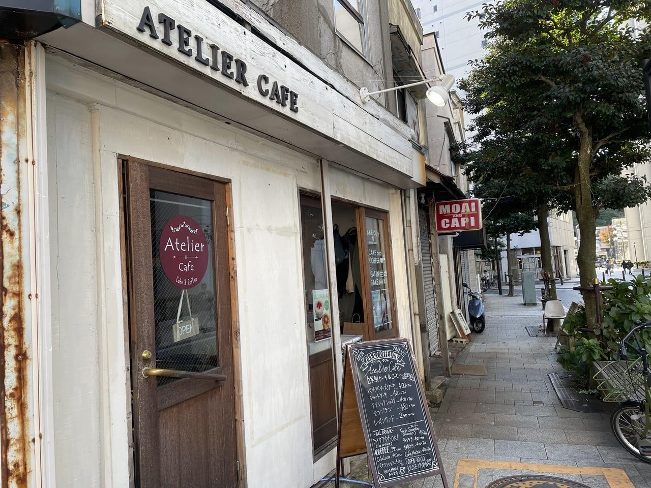 アトリエカフェ店舗