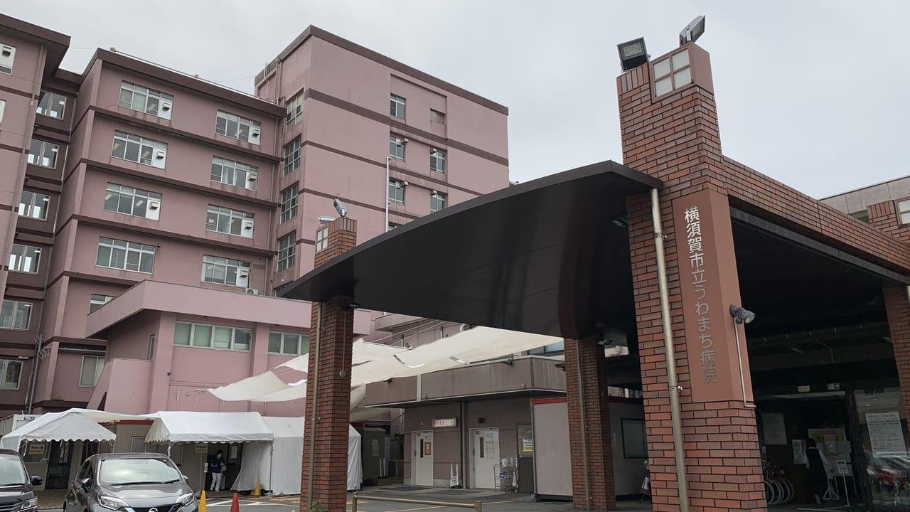 うわまち病院